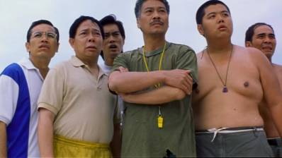 Shaolin Soccer image